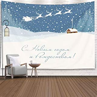 Awerknhu College Wall Decor,Simple Tapestry,Tapestries Wall Hangings Russian Inscriptions Happy New Year Merry Christmas Card Greeting Tough Tapestry Wall Hangings,Art Tapestry 80X60 Inch
