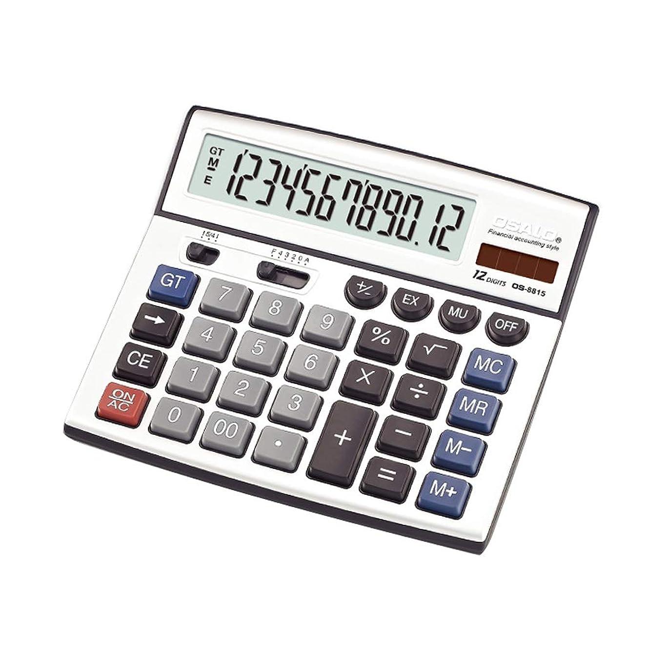 制約スリーブ送信する電卓 デスクトップ ソーラーメタル表面 ABSプラスチックボタン - デスクトップ オフィス ビジネス 学校 12ビットディスプレイ