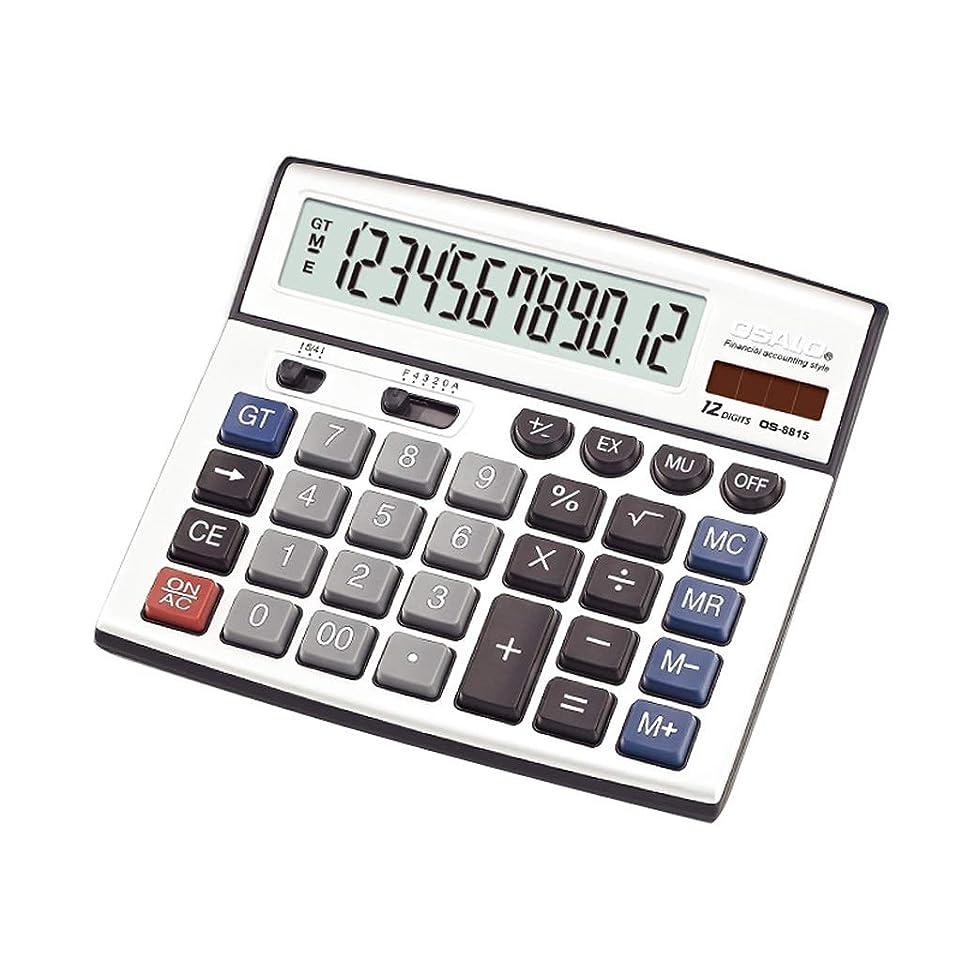 連結するカリング条件付き電卓デスクトップソーラーメタル表面ABSプラスチックボタン - デスクトップオフィスビジネススクール12ビットディスプレイ