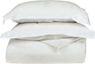 100% Premium Combed Cotton, 300 Thread Count 2 Piece Soft and Smooth Duvet Cover Set, Twin, Solid White