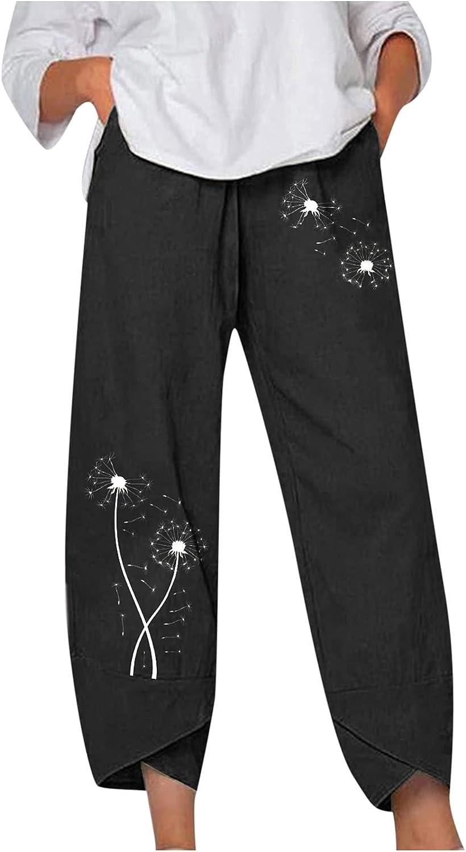 MIVAMIYA Capris for Women Comfy Harem Yoga Pants Dandelion Print Elastic Waist Loose Wide Leg Lounge Palazzo Pants