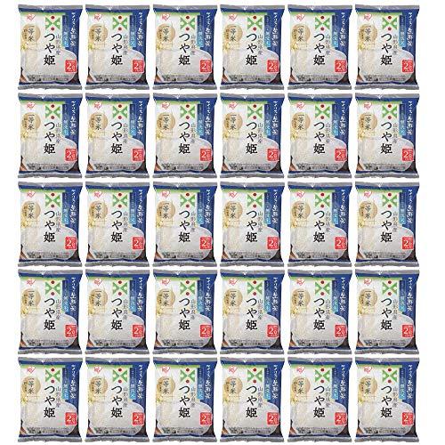 【精米】 アイリスオーヤマ 山形県産 つや姫 無洗米 生鮮米 新鮮個包装パック 2合パック(300g) 令和2年産 ×30個