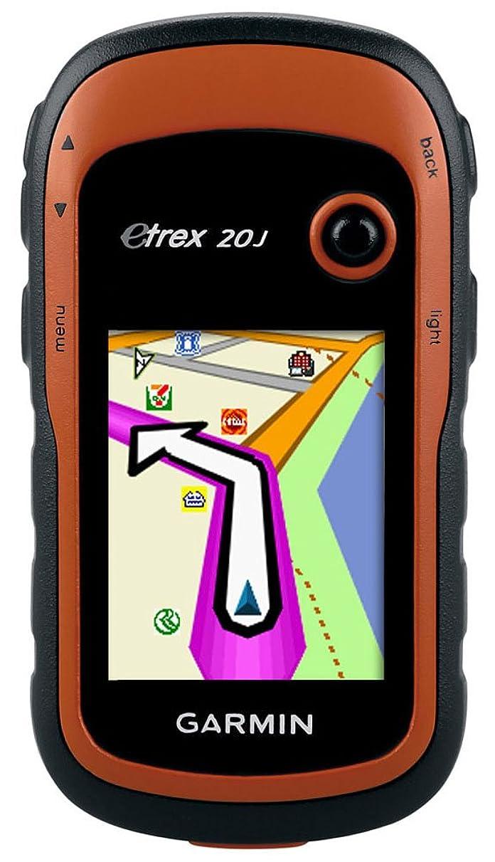 八百屋さん試験タイルGARMIN(ガーミン) 登山用 ハンディ GPS eTrex 20J 【日本正規品】 97016