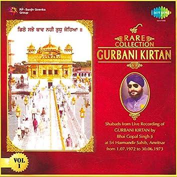 Rare Collection Gurbani Kirtan, Vol. 1