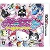 ハローキティとサンリオキャラクターズ ワールドロックツアー - 3DS