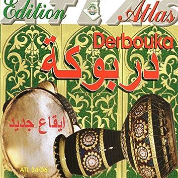 Alhambra Bellydance (Derbouka)