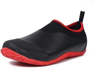 حذاء موكوتونو للجنسين للحدائق أحذية المطر مقاومة للماء مطاط الطين سهلة الارتداء في الهواء الطلق للرجال والنساء