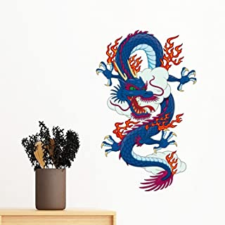 DIYthinker China Chinese Dragon Cloud Fire Traditional Culture Art Illustration Pattern Removable Wall Sticker Art Decals ...