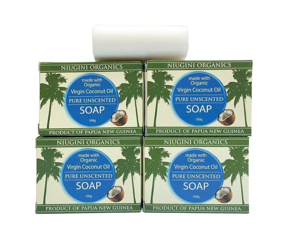 有益な感嘆貯水池オーガニック ココナッツオイル石鹸 無香料 100gx4個