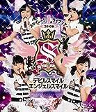 BD)スマイレージ 1stライブツアー2010秋~デビルスマイル...[Blu-ray/ブルーレイ]
