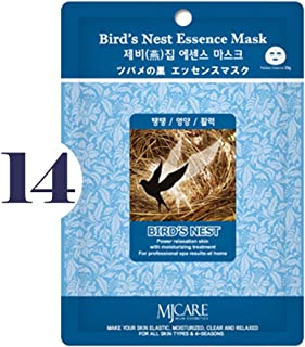 Pack of 14, The Elixir Beauty MJ Korean Cosmetic Full Face Collagen Bird's Nest Essence Mask Pack Sheet for Vitality, Clarity, Mosturizing, Relaxing