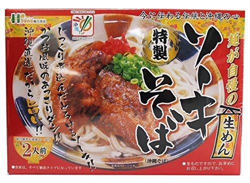 ひまわり総合食品 生ソーキそば箱 2食入り 液体スープ×1