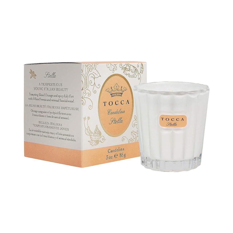 シャツ海外言及するトッカ(TOCCA) キャンデリーナ ステラの香り 約85g (キャンドル ろうそく フレッシュでビターな香り)
