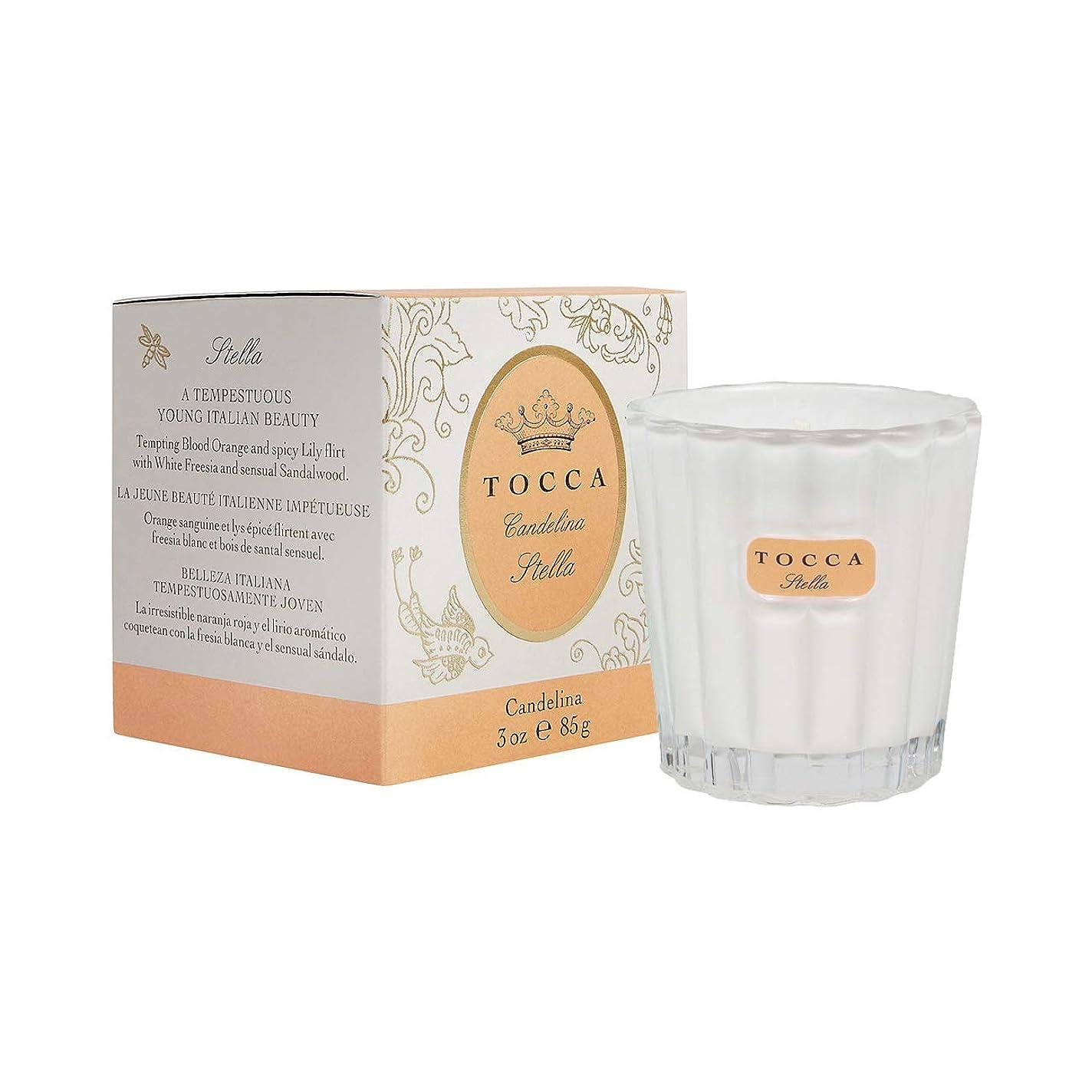 ソフトウェア不名誉債権者トッカ(TOCCA) キャンデリーナ ステラの香り 約85g (キャンドル ろうそく フレッシュでビターな香り)