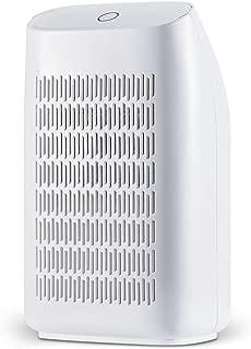 除湿機 HeHui-DG 衣類乾燥機 部屋干し 小型 省電力 湿気取り 700ml大容量 衣類乾燥 消臭 カビ防止 梅雨対策 静音 ホワイト