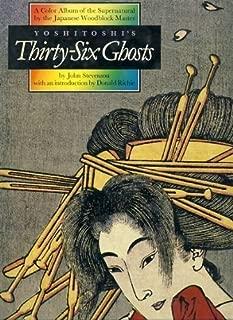 Yoshitoshi's Thirty-Six Ghosts by Stevenson John (1992-02-01) Hardcover