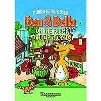 本和贝拉欢乐英语(3)在农场(附光盘、指导手册、单词卡片)