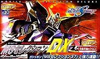 機動戦士ガンダム MSセレクションDX 1BOX(8個入り) バンダイ