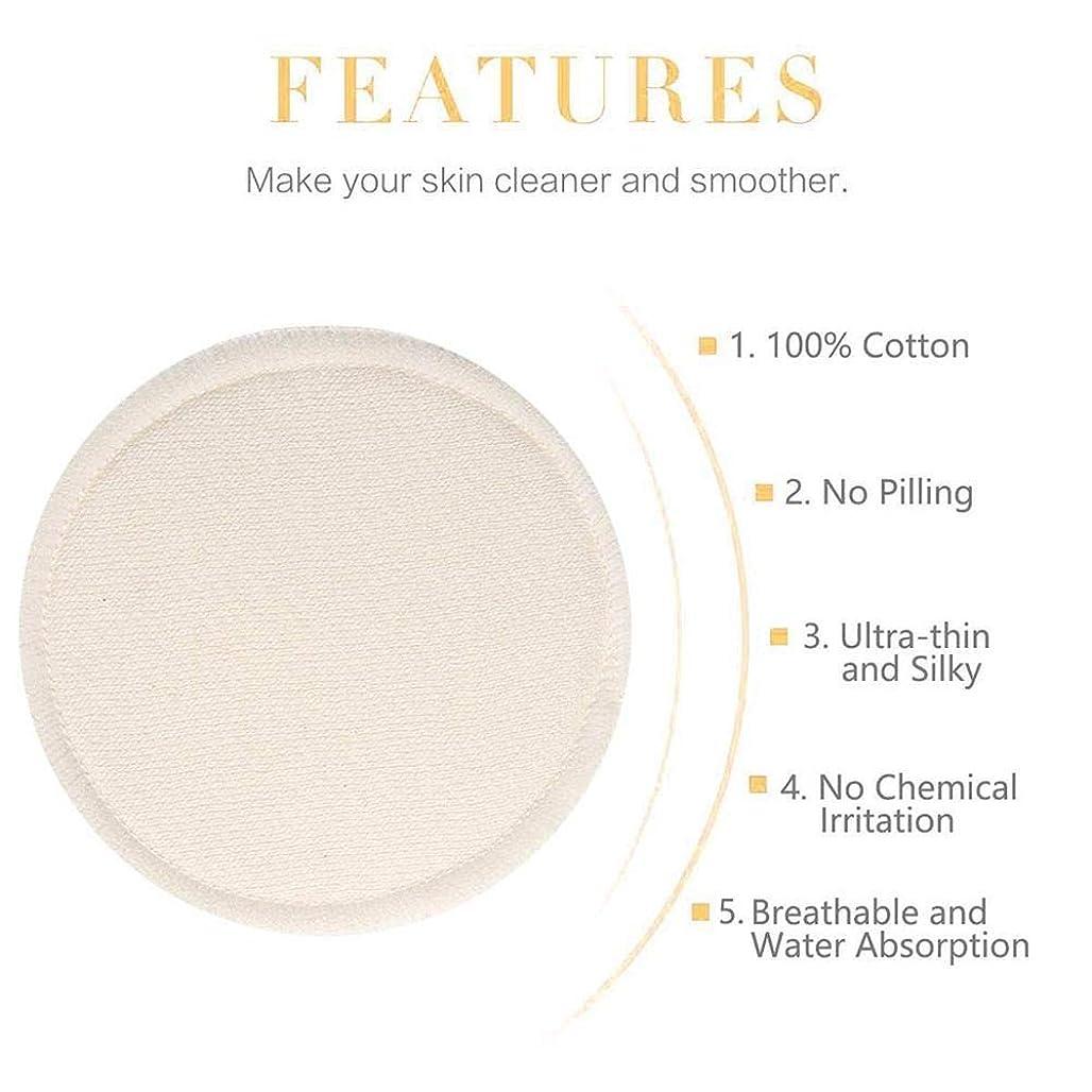 またね凝視迷惑colmall 12ピース 再利用可能な3層ベルベットコットンパッド コットンラウンド 敏感肌用 デイリー 再使用可能なケミカルフリーコットンパッド 環境にやさしい 洗える化粧用リムーバーコットンパッド 化粧品エコ ウォッシュバッグ付き appropriate
