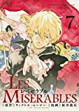 LES MISERABLES (7) (ゲッサン少年サンデーコミックススペシャル)