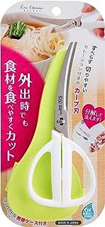 貝印 kai カーブ キッチンバサミ (携帯 ケース付き) DH2061 DH2061