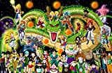 TTbaoz Dragon Ball Jigsaw Puzzle 1000 Piezas de Rompecabezas de Papel para Adultos Rompecabezas de Anime Rompecabezas Divertido Juguete 70 * 50 cm