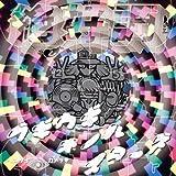 Hentai Camera Bugiugi Allstars - Travel Boogie Woogie [Japan CD] DMTV-25