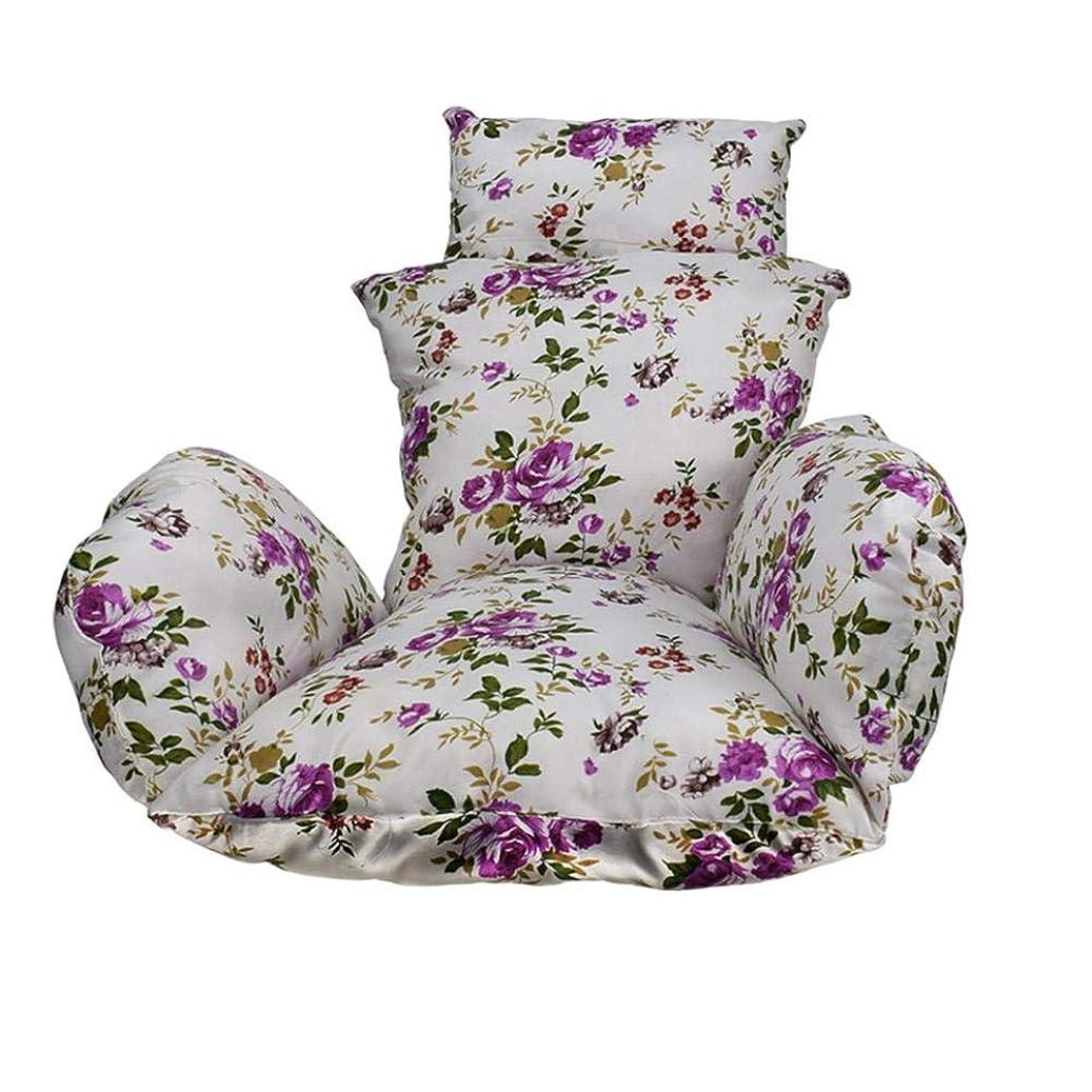 民間把握粘液座布団 クッション 背もたれ付き ぶら下げハンモック 腰を包む座れる毛布 ブランコ ソファ 巣 椅子用 肌触りのよい ふわふわ 秋冬