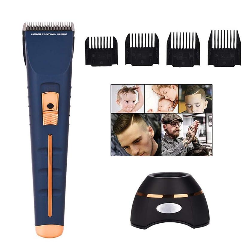 守銭奴理容師スリット大人の子供のための調節可能な刃および充満基盤が付いているバリカンの再充電可能な専門のコードレス毛の打抜き機