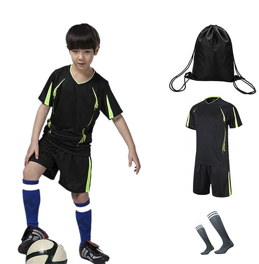 戦争ギャングスター確認するQD-WST ジュニアサッカーウェア 子供トレーニング 上下セット サッカーソックス1足付き 収納バッグ付き 半袖シャツ ハーフパンツ
