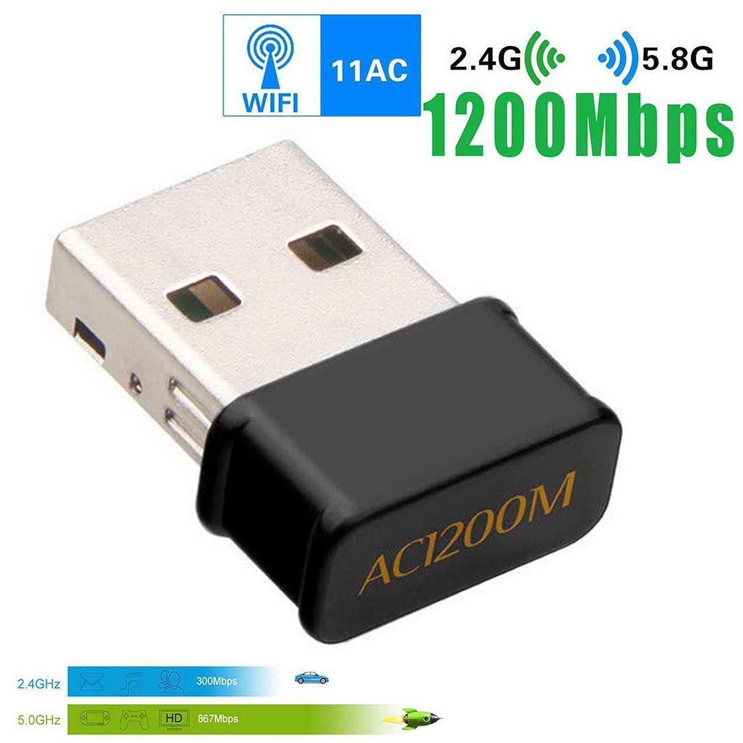神学校お母さんファンUSB WiFi アダプタ、802.11ACドングルネットワークカード(ラップトップデスクトップ用)1200Mbps 2.4G & 5GデュアルバンドワイヤレスWifiレシーバー
