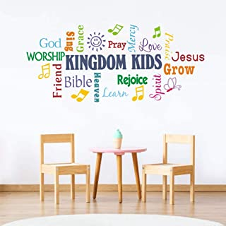 TOARTi Colorful Inspirational Lettering Quote Wall Decal-Kingdom Kids Positive Quote Prayer Sticker for Classroom Kids Decoration