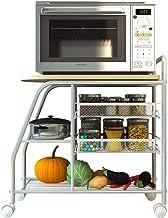 YAeele Magnetron Oven Rack 3 Lagen Wheeled Kitchen Trolley Iron Verwisselbare Trolley Household Oven Storage Rack (White, ...