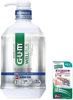 【Amazon.co.jp限定】 GUM(ガム) 【医薬部外品】 ウェルプラス デンタルリンス 低刺激ノンアルコールタイプ 薬用液体ハミガキ +おまけ付き 900ml