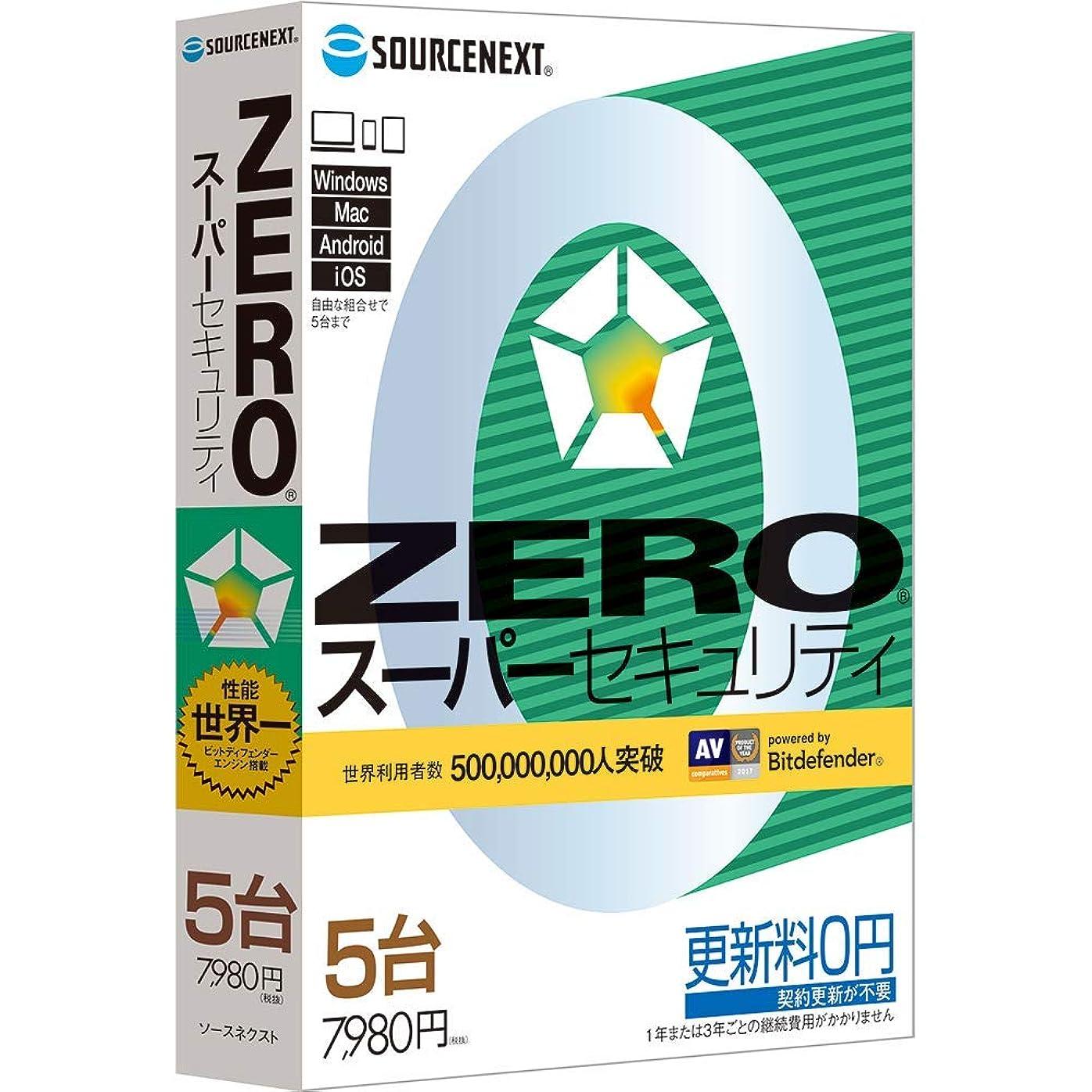 どこにも夜葉っぱスーパーセキュリティZERO 5台用 4OS(最新)|Win/Mac/Android/iOS対応