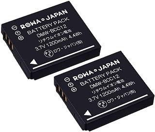 【2個セット】 RICOH DB-60 DB-65 互換 バッテリー リコー GR2 G600 G700 G800 GX200 GX100 WG-M1 対応 【実容量高】 【ロワジャパン】