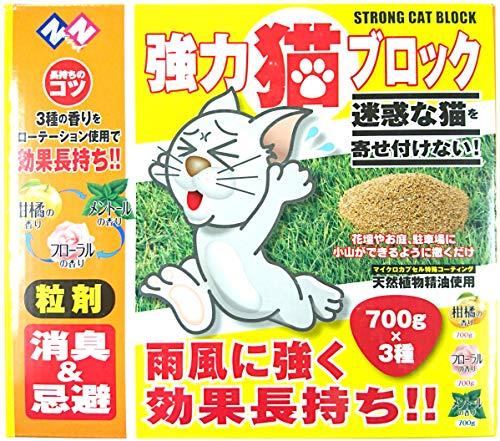 ニチリウアンドネイチャー ネコ専用忌避剤 強力猫ブロック 700g×3種類 粒状タイプ 3種セット