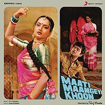 Maati Maangey Khoon (Original Motion Picture Soundtrack)