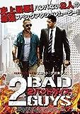 2バッドガイズ[DVD]