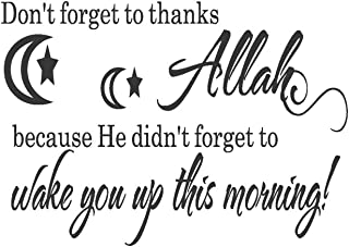 Don't forget to thanks Allaj Wall Quote Islamic Wall Art Quote Sticker Removable Letters Removable Letters design quotes