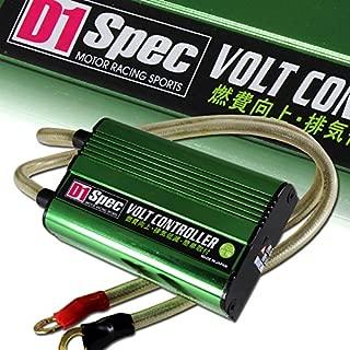 JDM D1 SPEC High Efficient Green Power Voltage Stabilizer Surge Protection Regulator Battery Condenser Charging System