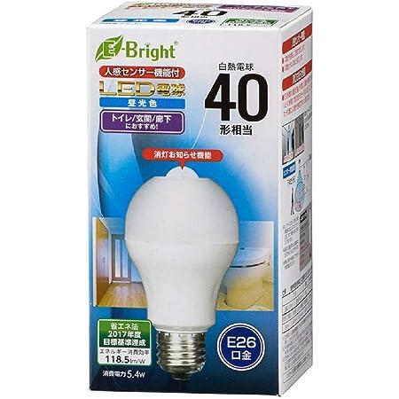 オーム電機 LED電球 E26 40形相当 人感センサー付 昼光色 LDA5D-H R21 06-3592 OHM