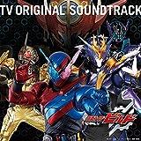 仮面ライダービルド TVオリジナルサウンドトラック(CD2枚組)