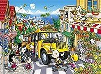 誕生日ギフトキッズスペースシリーズパズル300/500ジグソーパズルゲーム、パズルゲーム子供の組み立て大人のジグソーパズル子供の教育学習インテリジェンス解凍漫画アニメ (Size : 500 pieces)