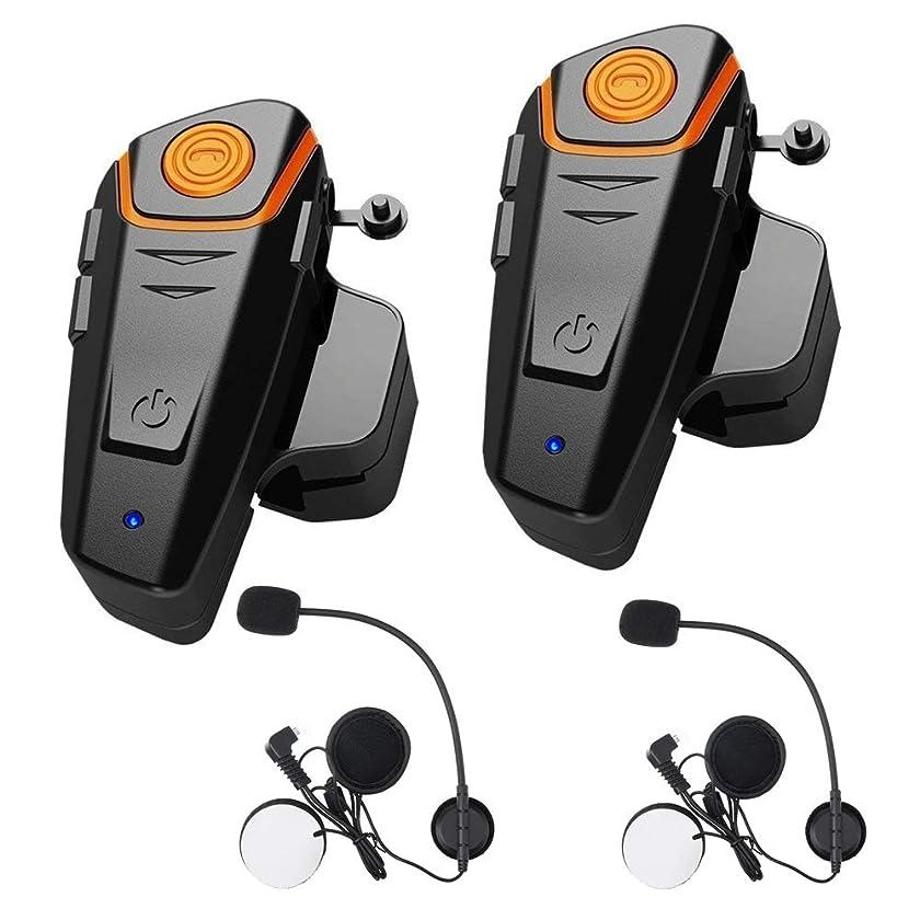 HuanGou Helmet Bluetooth Headset, BT-S2 Motorcycle Bluetooth Intercom Headset up to 3 Riders 1000M Bluetooth Helmet Headphones Speaker Communication Ski Walkie-Talkie for Snowmobile (2 Pack)