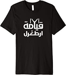 Kayi Tribe Flag IYI Arabic Calligraphy Gift Premium T-Shirt