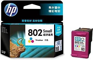 HP 惠普 CH562ZZ 802s 彩色墨盒(适用于HP Deskjet 1050/2050/1010/1000/2000/1510/1511)(亚马逊自营商品,由供应商配送)