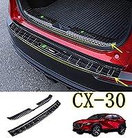 Onami マツダ CX-30 リアバンパーガード ラゲッジステップカバー アウトサイド トランクガードプロテクター 内側 スカッフガード ガーニッシュ アクセサリー 傷防止 2020 新型 Mazda CX30 ステンレス 2P【インサイド&アウトサイド】CX30-25-B/NW