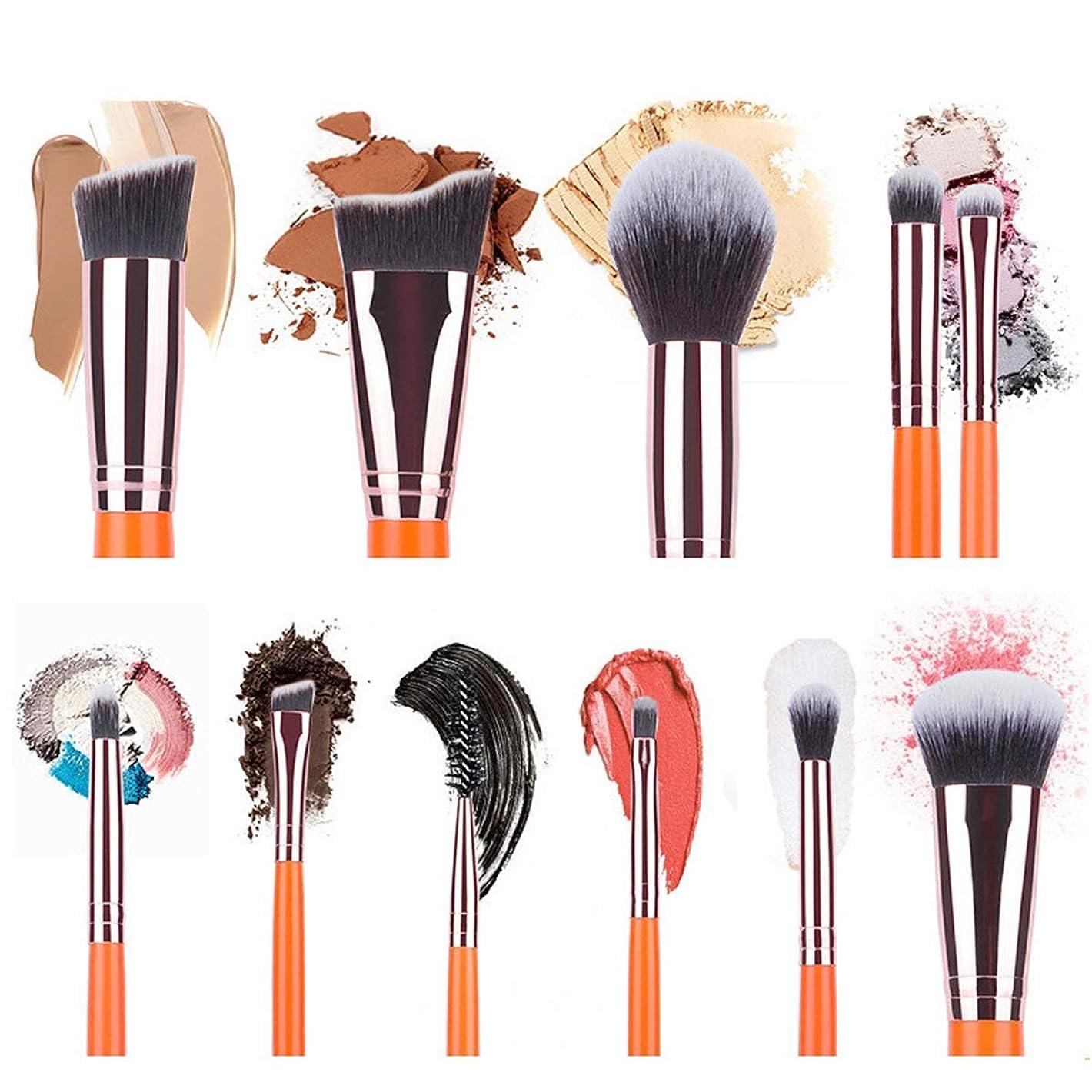 野な即席邪魔する化粧用品 11ピースオレンジ化粧ブラシセットブラシセットブラシルースパウダーブラッシュアイシャドウフルセットの化粧道具セット