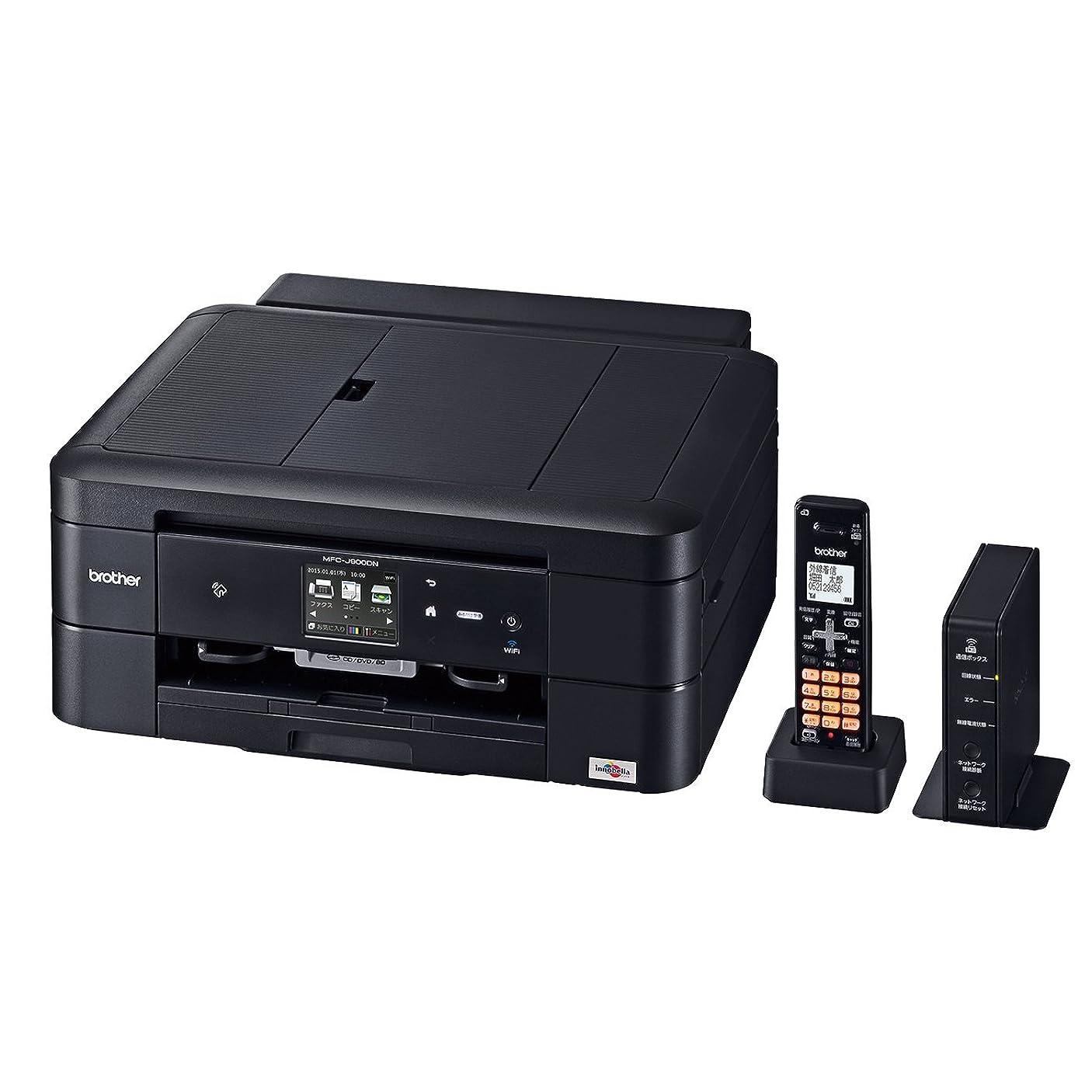 人口良さ植木brother インクジェットプリンター複合機 PRIVIO MFC-J900DN FAX/子機1台付き